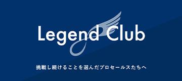 Legend club